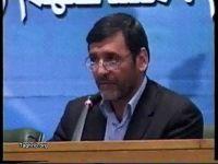 دکتر محمد حسین صفار هرندی