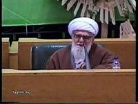 آیت الله شیخ محمد علی تسخیری / سخنرانی دوم