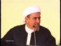 استاد شیخ احمد القطعانی