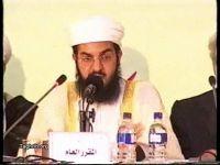 استاد فهد بن علی السعدی