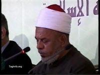 دکتر تاج الدین الهلالی