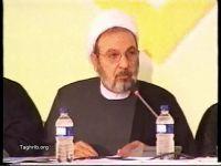 استاد شیخ عبد المنعم الزین