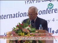 الدكتور احمد عبد الرحيم السائح