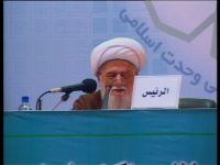 آية الله الشيخ محمد علي التسخيري