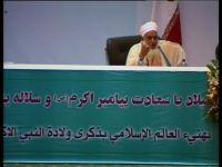 سماحة الشيخ أحمد بن حمد الخليلي