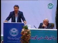 دکتر محیی الدین کبیری